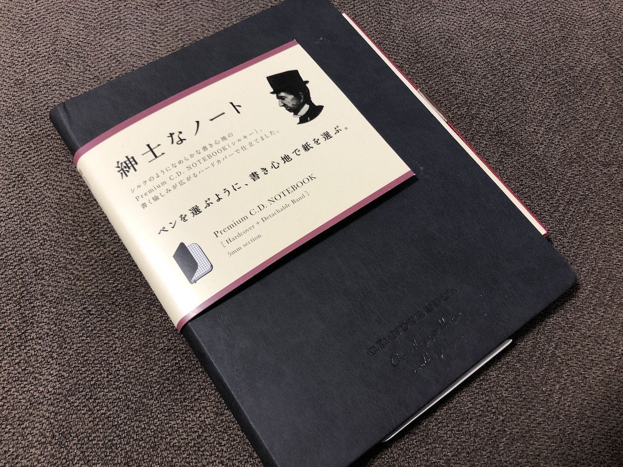 「紳士なノート」のハードカバー版の特徴
