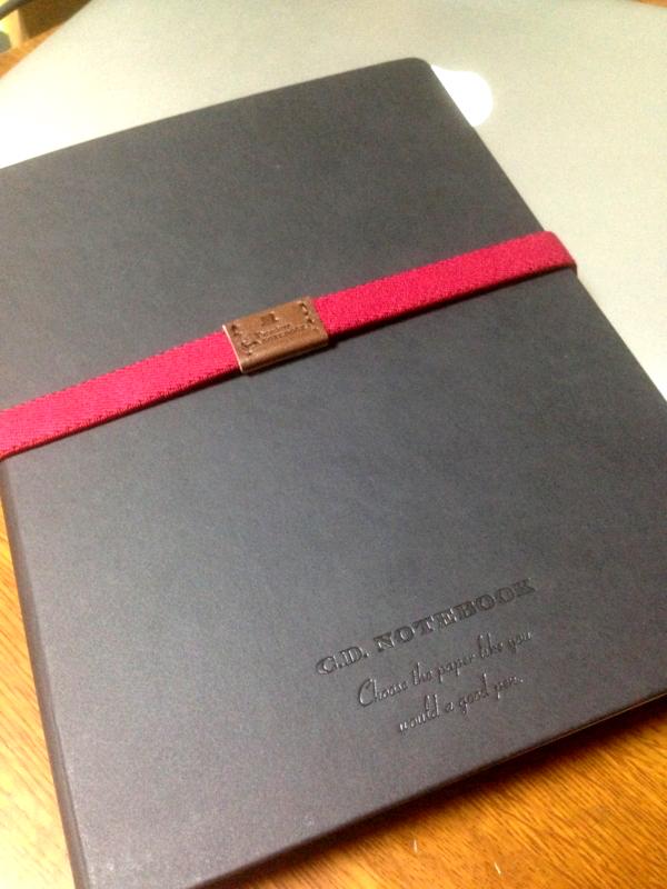 ハードカバー版の紳士なノート