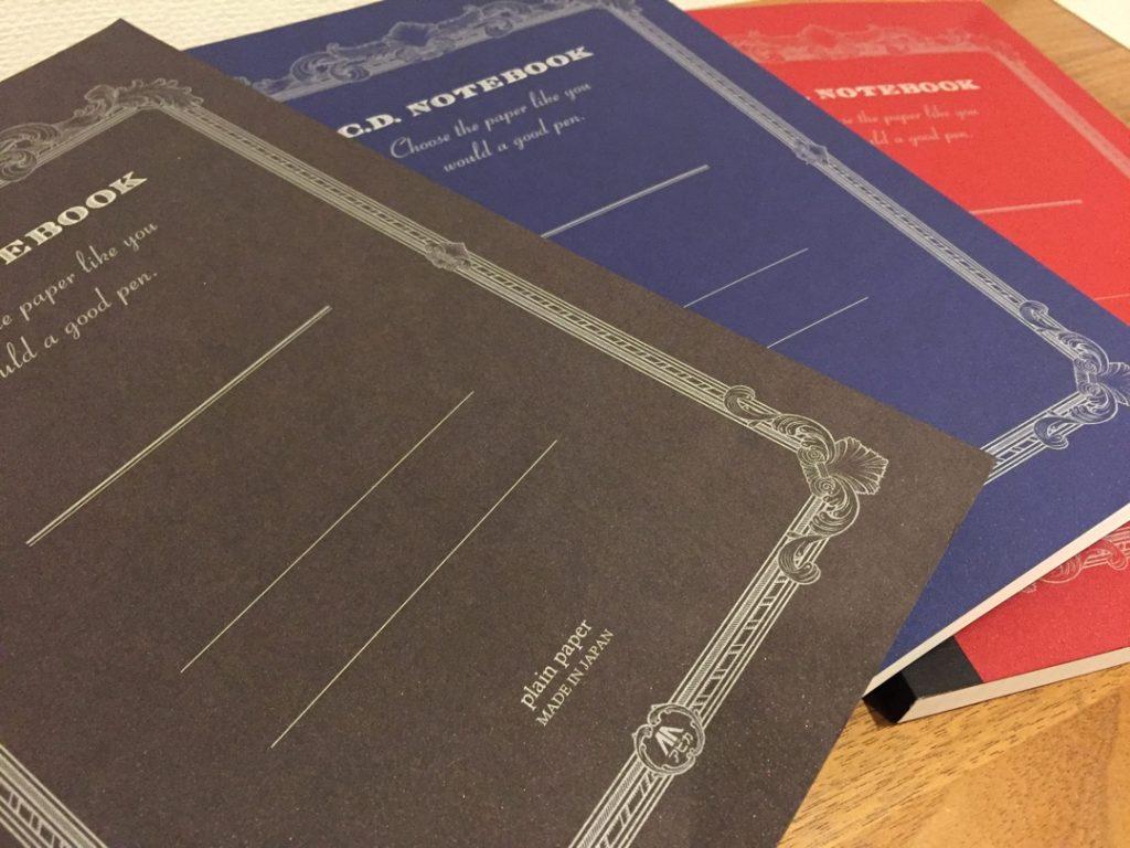 紳士なノートの表紙デザイン②