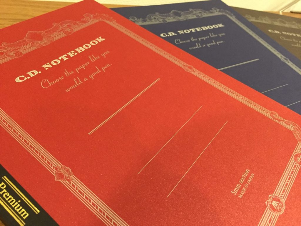 紳士なノートの表紙デザイン①
