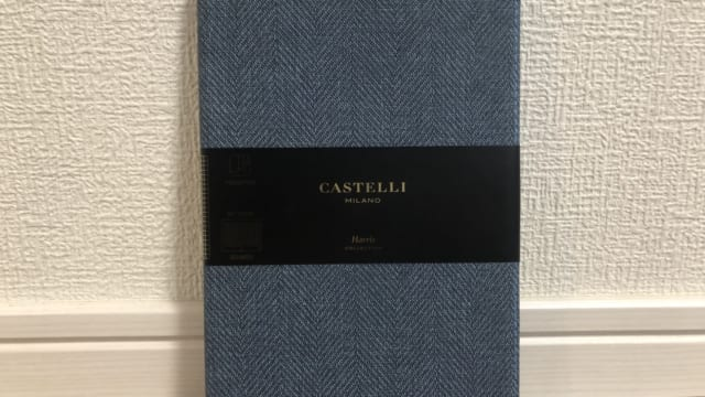 カステリミラノ(CASTELLI MILANO)のノートを実際に使ってみた感想