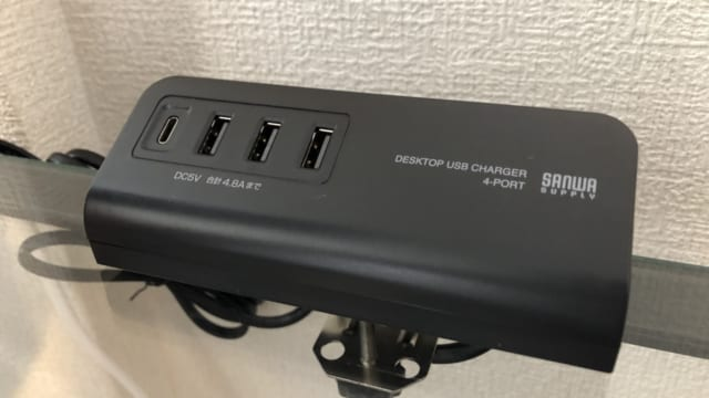 サンワサプライのクランプ式USB充電器