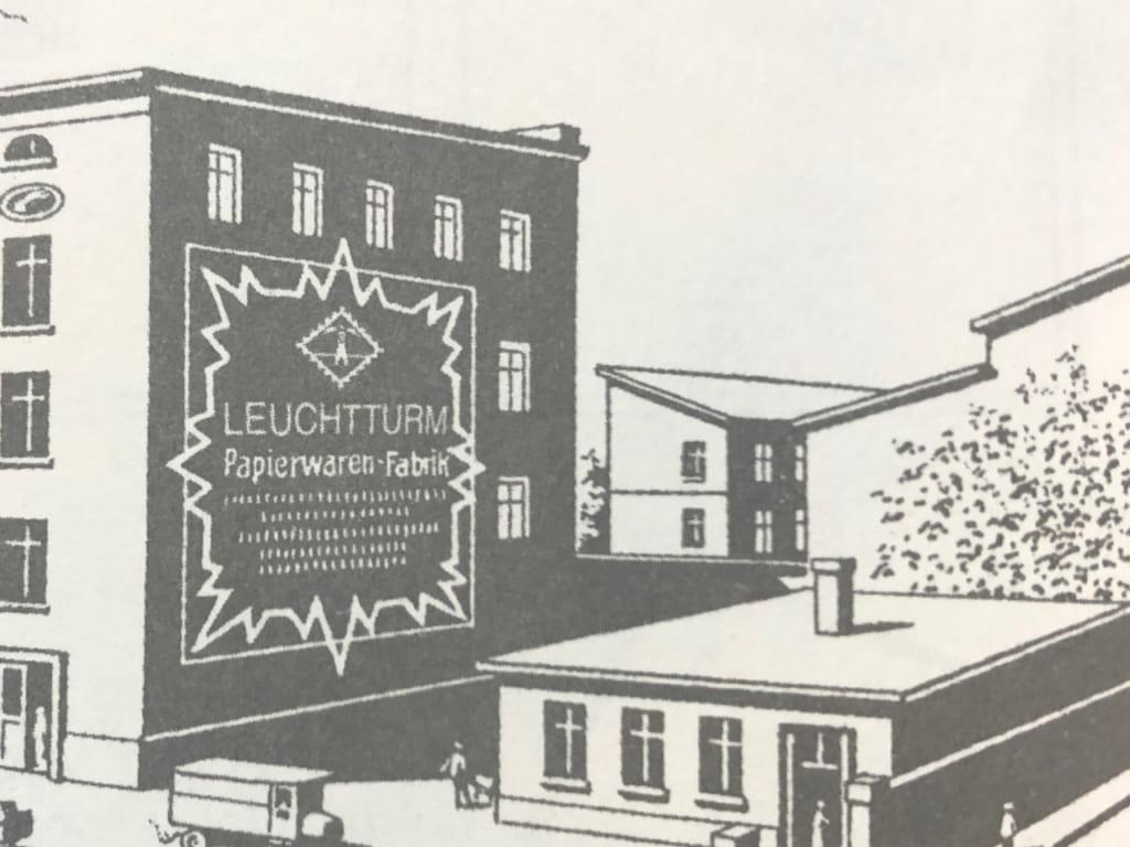ロイヒトトゥルムの歴史