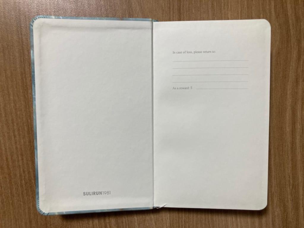 SULIRUN1981の1ページ目