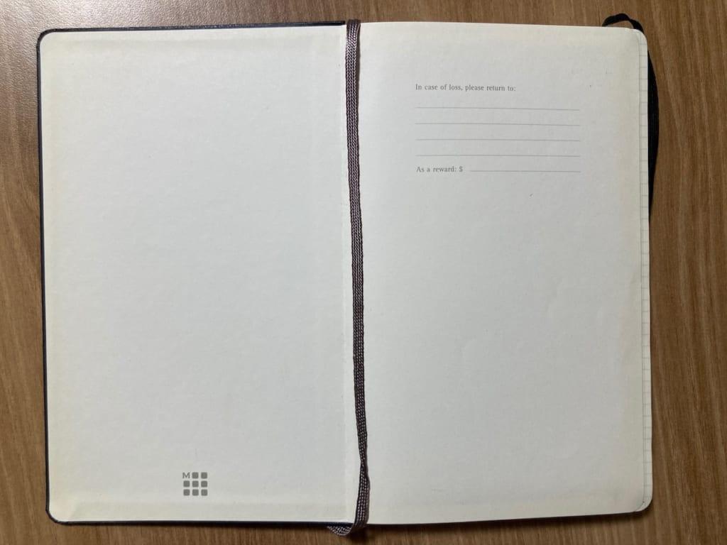 モレスキンの1ページ目